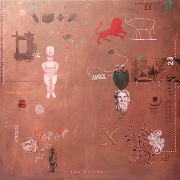 , Jamshid Haghighat Shenas, Untitled, 2008, 2164