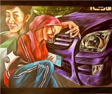 Painting, Saghar Daeiri, My Lovely Samsun, 2010, 694