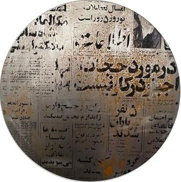 , Ghazal Marvi, Around the Rust Axis II, 2020, 47641