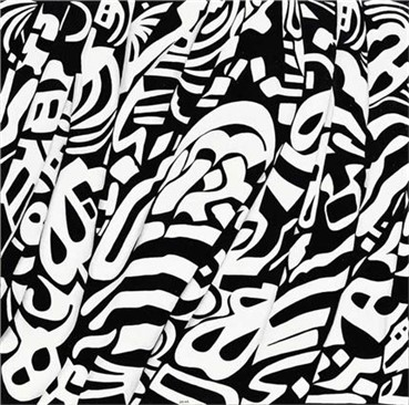 , Salar Ahmadian, Untitled, 2009, 14446
