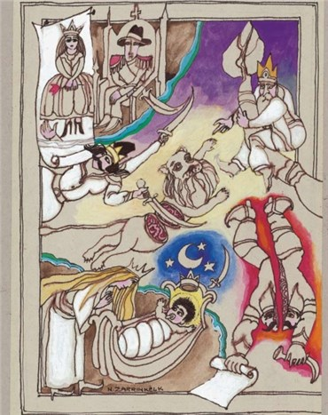 , Noureddin Zarrinkelk, Untitled, , 24664