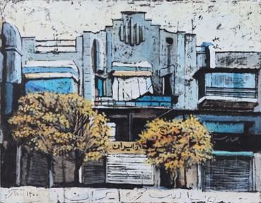 Marjan Nemati, Iran Mall , 0, 10131