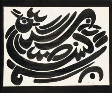 Ader logo