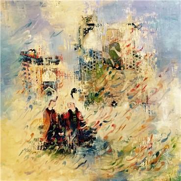 , Nurieh Mozaffari, Les Amoureux, 2015, 16444