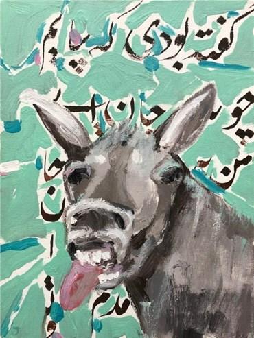 , Mohsen Jamalinik, Untitled, 2019, 25142
