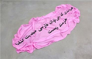 , Anahita Razmi, An Artist Who Cannot Speak Farsi Is No Artist, 2017, 10615