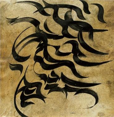 , Sadegh Tabrizi, Untitled, 2001, 5009