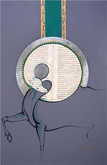 , Kamaledin Ghotb, Untitled, , 17305