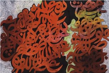 , Charles Hossein Zenderoudi, Sholeh Sholeh Shabb, 1967, 5161