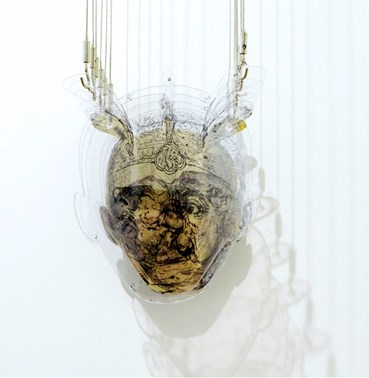 , Pouya Afshar, Dissected Memories, 2021, 48940