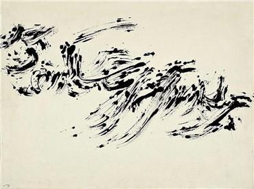 , Sadegh Barirani, Untitled, 1974, 19921