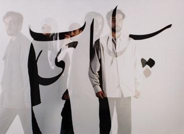 , Sadegh Tirafkan, Secret of Words No. 3, 2010, 45358