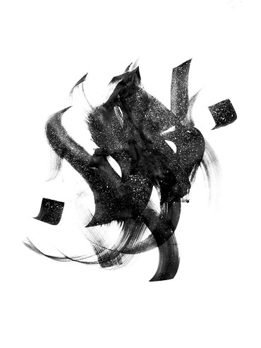 , Mehdi Abedini, Untitled, , 24355