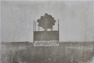 , Babak Kazemi, Untitled, 2019, 26886