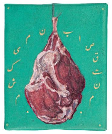 , Mehran Zirak, I'm Not at the Butcher's Mercy, 2014, 12497