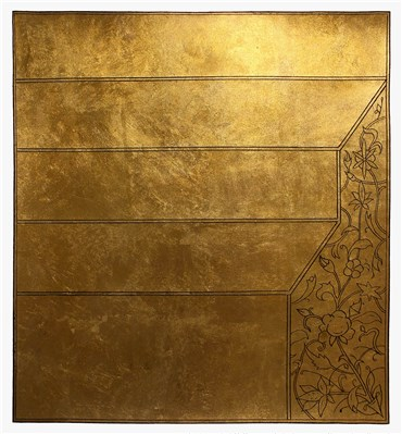 , Abolfazl Harouni, Stair No. 4, 2020, 33811