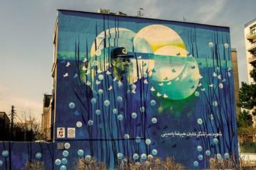 , Mehrdad Mirzaie, Untitled, 2013, 49781