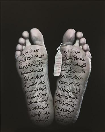 , Shirin Neshat, Hassan , 2013, 28842