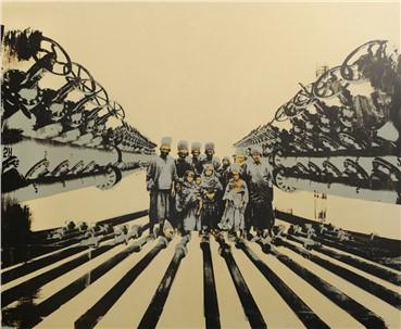 , Amin Roshan, Ancestors, 2013, 2420