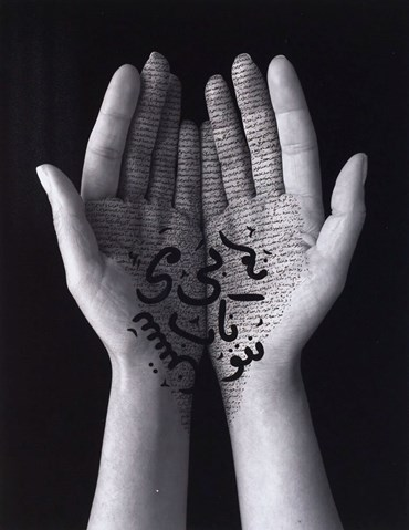 , Shirin Neshat, Offerings , 2019, 46473