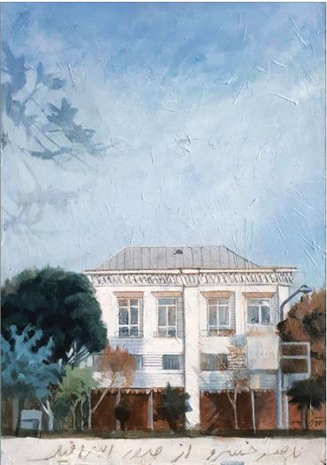 , Marjan Nemati, Nasserkhosrow view from Sooresrafil, 2017, 23472
