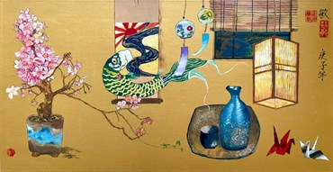 , Kathy Fung, A Night in Kyoto, , 48930