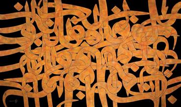 , Mohammad Mahdi Yaghoubian, Untitled, 2012, 19760
