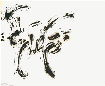 , Sadegh Barirani, Untitled, , 20210