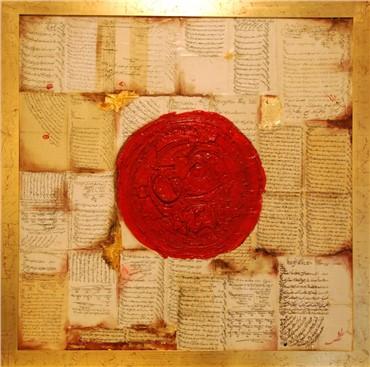 , Shahrzad Ghaffari, Love, 2009, 12401
