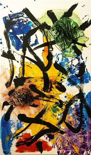 , Hamid Sadighi Neiriz, Untitled, 2019, 21284