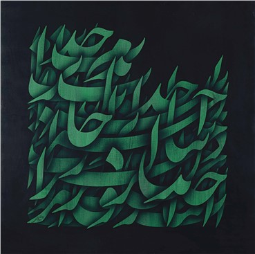 , Ali Shirazi, Untitled, 2011, 10526