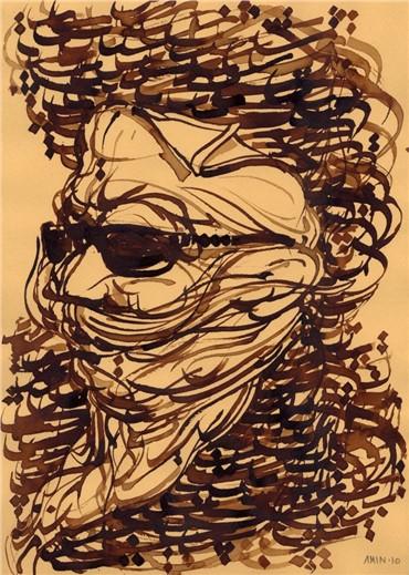 , Ahmad Amin Nazar, Untitled, 2010, 8487