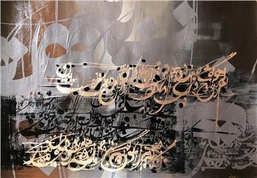 , Babak Rashvand, Untitled, 2018, 12834