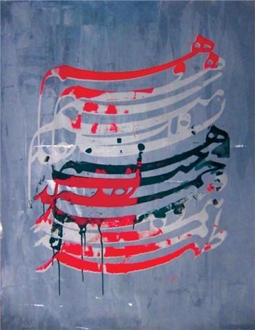 , Nima Behnoud, Grand Weeping Revolt, 2011, 12207
