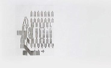 Niusha Baraei, Reflection 1, 2021, 0
