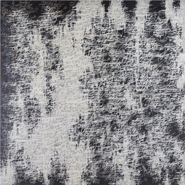 , Ahmad Mohammadpour, Untitled, 2016, 17127
