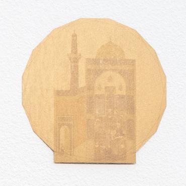 , Shahryar Hatami, Untitled, 2021, 45752