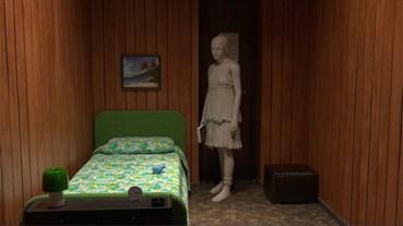 , Gabriel Abrantes, Two Sculptures Quarrelling in a Hotel Room, 2020, 49628