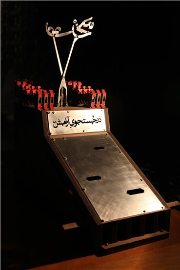 , Farhad Fozouni, Untitled, 2011, 1062