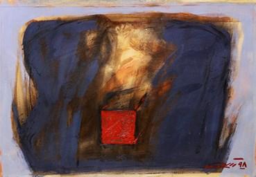 , Ahmad Vakili, Untitled No. 4, 2019, 49712
