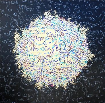 Calligraphy, Babak Rashvand, Untitled, 2018, 12836