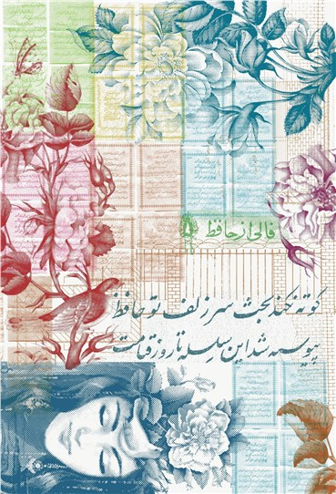 Mixed media, Tarlan Rafiee, Fal-e Hafez, 2019, 29253