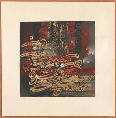 Calligraphy, Faramarz Pilaram, Untitled, 1979, 8457