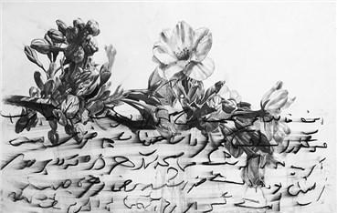 , Hossein Tamjid, Untitled, 2019, 34740