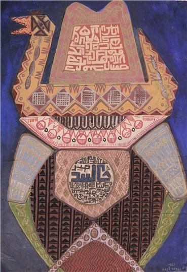 , Hadi Hazavei, Untitled, 1960, 10756