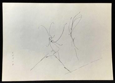 , Ardeshir Mohassess, Untitled, 2001, 42002