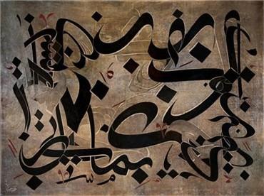 , Sedaghat Jabbari, Untitled, 2011, 14548