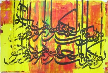 , Nima Behnoud, Yellow Pledge, 2011, 12206