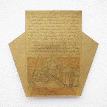 , Shahryar Hatami, Untitled, 2021, 45739