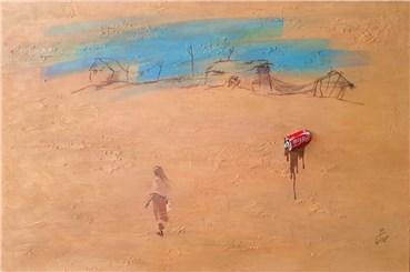 , Parviz Heydarzadeh, Thirsty Soil, 2015, 26755